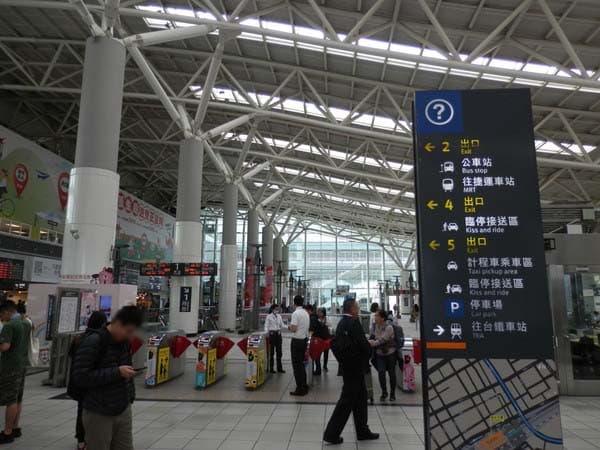 新左営駅2