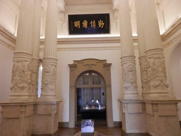 玄関のデザイン
