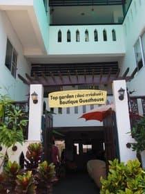 Top garden Boutique Gesthouse(タイ・チェンマイ)--Stayinfo