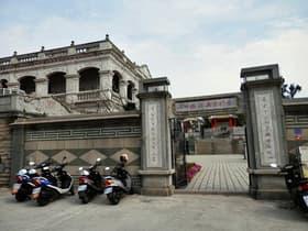 陳景蘭洋楼(台湾)