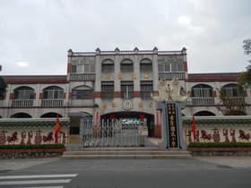 古寧国民小学校とその周辺(台湾)