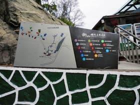 獅山砲陣地(台湾)
