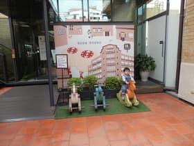 林百貨店(台湾)