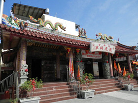 飛虎将軍廟(台湾)