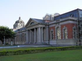 台湾司法博物館(台湾)