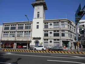 旧台南合同庁舎(台湾)