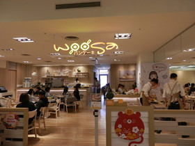 Woosaパンケーキ(台湾)