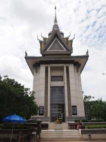 チュンエク負の歴史(カンボジア)