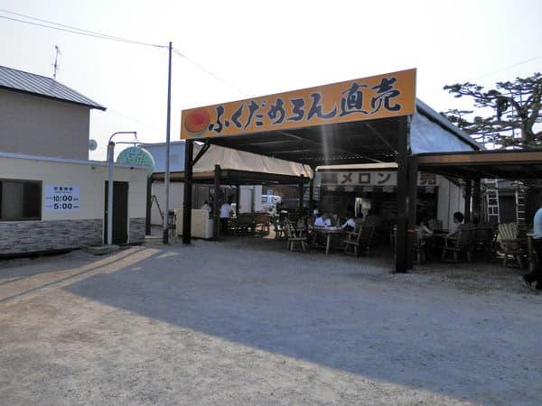福田メロン店