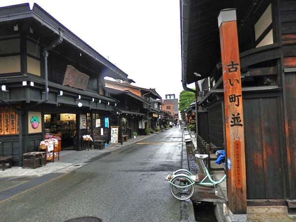 古い町並1