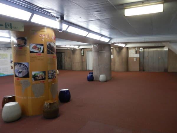 関門トンネル人道地下
