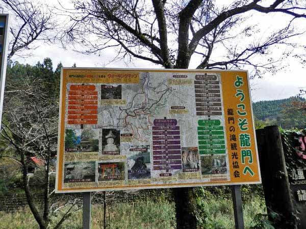 龍門の滝看板