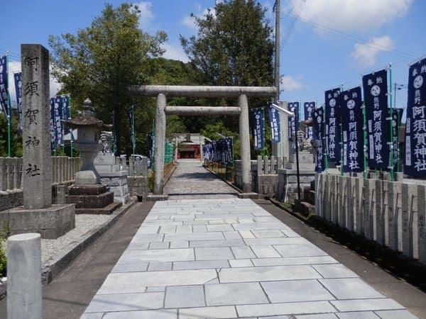 阿須賀神社入口