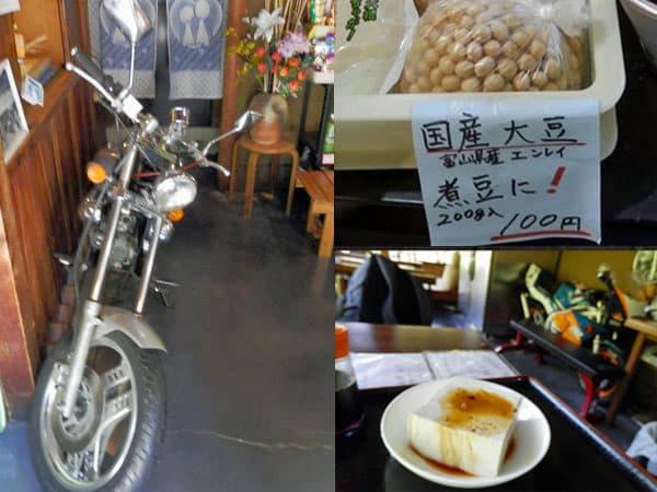 店内と豆腐