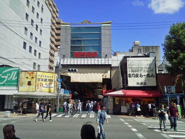 黒門市場入口