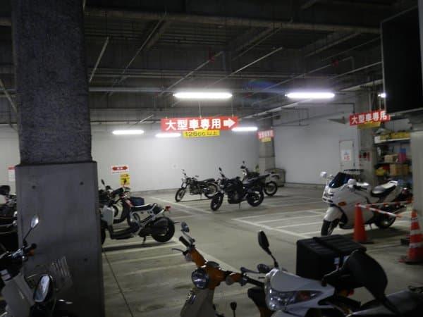 大型車駐輪場