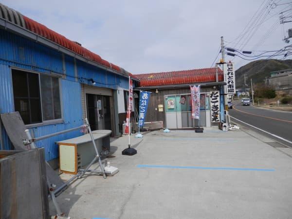 野島とれとれ市場