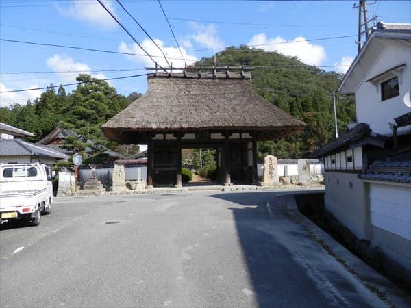 観福寺山門