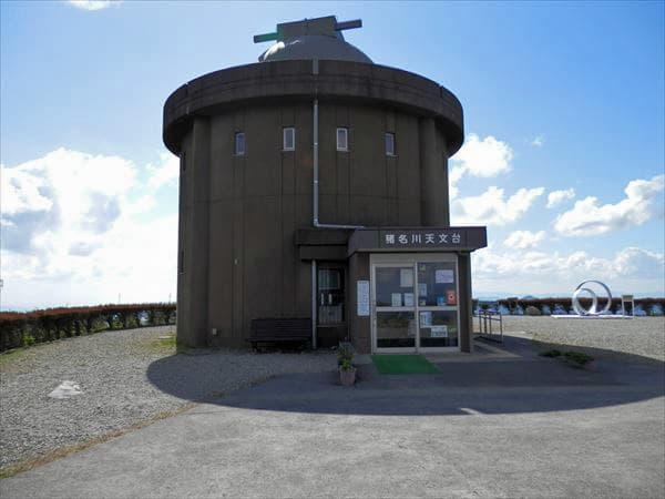 猪名川天文台