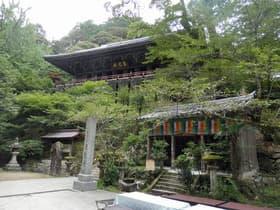 兵庫県 書寫山圓教寺