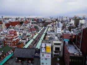 東京都 浅草雷門