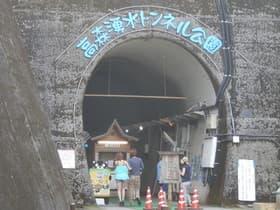 熊本県 高森湧水トンネル公園