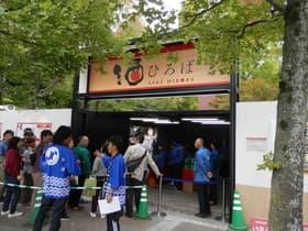 広島県 西条酒祭り