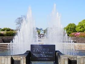 長崎県 平和祈念公園