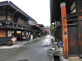 岐阜県 高山(古い町並)