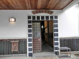 岡山県 旧仲村邸