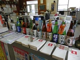 岡山県 白菊酒造