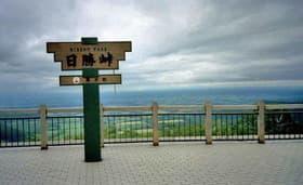 北海道 日勝峠展望台