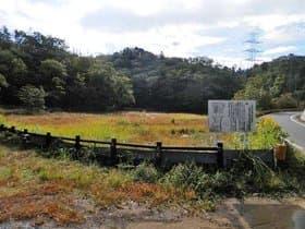 山口県 二反田ため池