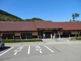 島根県 石見銀山