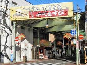 鳥取県 水木しげるロード