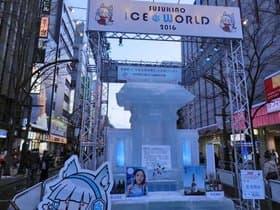 石狩支庁 札幌雪祭り(すすきの)