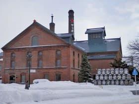 石狩支庁 サッポロビール博物館