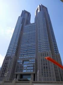 東京都 東京都庁展望台