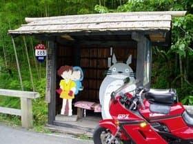大分県 トトロのバス停