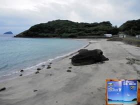 長崎県 人津久海水浴場