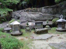 大分県 八面山神護寺涅槃像