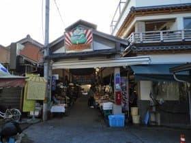 高知県 大正市場
