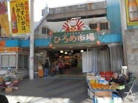 高知県 ひろめ市場