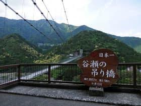 奈良県 谷瀬の吊り橋