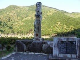 和歌山県 熊野川