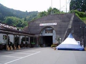 宮崎県 高千穂 トンネルの駅