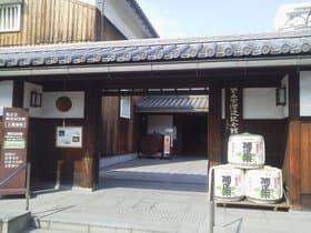 兵庫県 菊正宗酒造記念館
