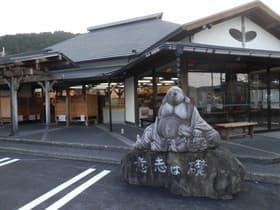 高知県 水車亭