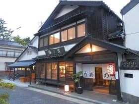 石川県 GUESTHOUSE UMENOYA