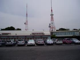 広島県 比治山 放射能影響研究所